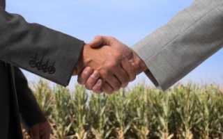 Договор аренда земельного участка образец