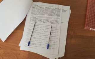 Договор купли продажи недвижимости между физическими лицами