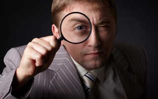 Какие документы проверять при покупке квартиры