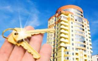 Где взять справку об обременении квартиры