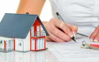 Какие документы нужны при покупке дома