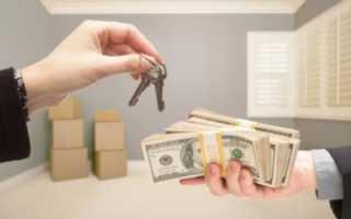 Как уйти от налогов при продаже квартиры