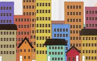 Как купить квартиру без ипотеки пошаговая инструкция