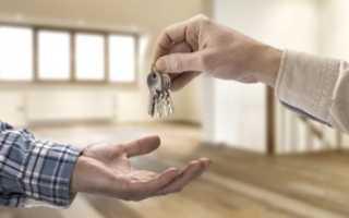 Договор найма жилого помещения с залогом