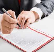 Договор на собственность квартиры