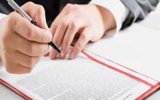 Договор безвозмездной передачи квартиры в собственность граждан