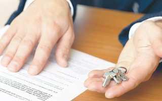 Где получить договор социального найма квартиры