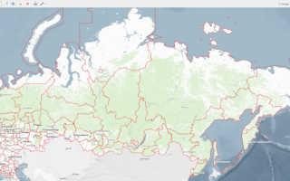 Кадастровый план россии
