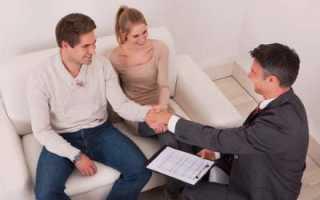 Документы для продажи доли в квартире родственнику