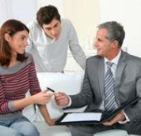 Внесение залога при покупке квартиры договор
