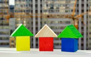 Дополнительные сведения об объекте недвижимости