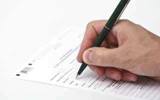 Декларация об объекте недвижимости образец заполнения