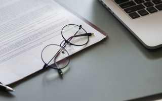 Какие документы выдаются при покупке квартиры покупателю
