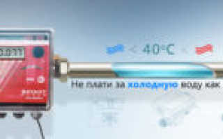 Жкх температура горячей воды