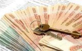 Квартира по дарственной налог при продаже