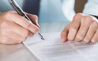 Договор снятия жилья