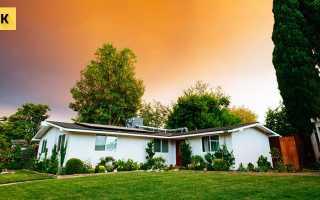 Договор купли продажи частного дома