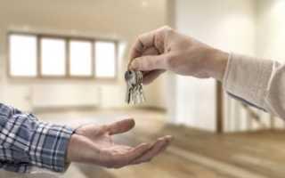 Встречная покупка квартиры налоги