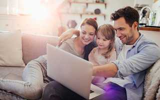 Возврат налогового вычета при покупке квартиры
