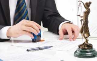 Доверенность на недвижимость с правом продажи