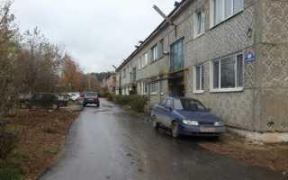 Асфальтирование придомовой территории многоквартирного дома