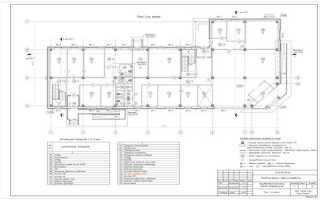 Для чего нужен технический план здания