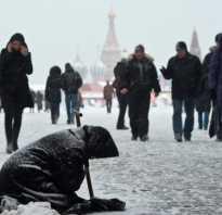 Российская бедность по дмитрию медведеву