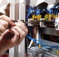 Должностная инструкция электрика жкх