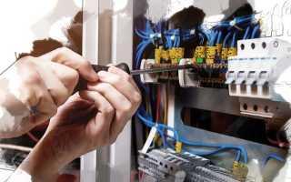 Должностные обязанности электрика жкх