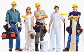 Договор с рабочими на ремонт квартиры