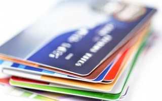 Закон о частичном возврате страховки по кредиту