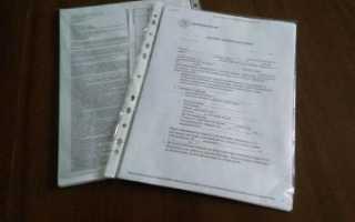 Оформляем срочный трудовой договор на время декретного отпуска