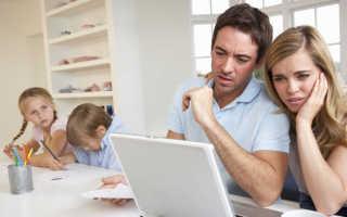 Как разделить квартиру купленную на материнский капитал
