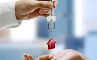 Вопросы при покупке дома