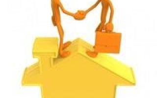 Как купить квартиру в ипотеку пошагово