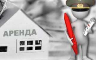 Выплата за поднаем жилья военнослужащим