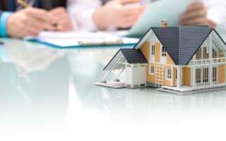 Договор намерений о купле продаже недвижимости образец