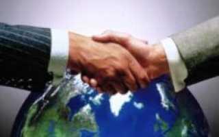 Договор купли продажи будет считаться международным если
