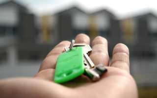 Где можно составить договор дарения квартиры