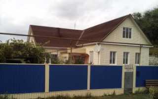 Договор купли продажи части дома