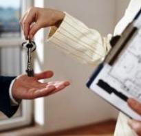 Документы для продажи недвижимости