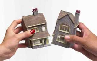 Если квартира приобретена в ипотеку до брака