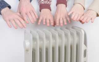 Еле теплые батареи в квартире что делать