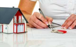 Доп соглашение к договору купли продажи недвижимости