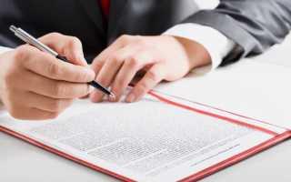 Доверенность на покупку недвижимости
