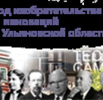 Генеральный план г ульяновска