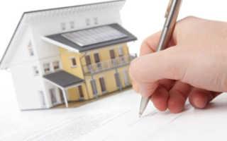 Бланк доверенности на продажу квартиры