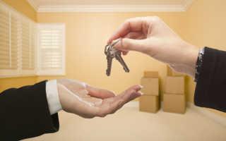 Акт приёма передачи арендованного помещения
