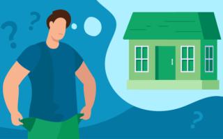 Где взять денег на покупку дома