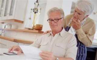 Должны ли пенсионеры платить налог на недвижимость